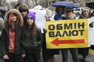 Кровавая реальность. В Украине убивают за деньги и ради развлечения