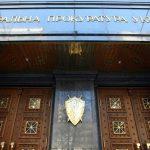 Генпрокуратура подготовила подозрение главе Фонда госимущества