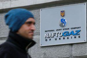 «Нафтогаз» начал внутреннее расследование из-за офшорного скандала