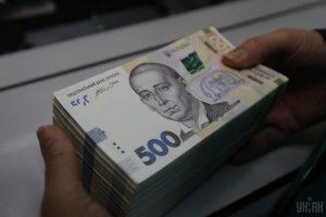 Нацбанк ужесточил требования к приему наличности для ее дальнейшего перевода