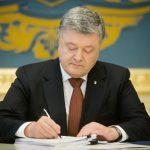 Украина поднялась в рейтинге мировых производителей оружия сразу на 7 позиций