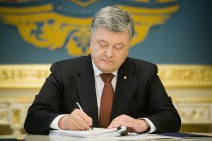 Порошенко растерял главную гордость Украины