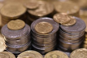 В Нацбанке прокомментировали планы по прекращению выпуска мелких монет