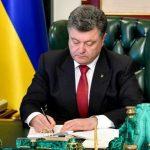 В проекте бюджета-2018 Украины учтены технические требования МВФ