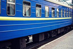 В Украине отменили поезд Киев-Луцк