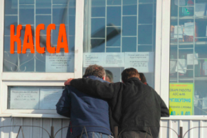 Украина столкнулась с дефицитом бензина
