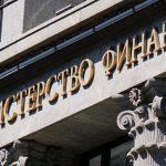 В Минфине рассказали о компромиссе по долгу Украины