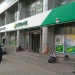 Суд не дал Сбербанку взыскать с «Укрзализныци» 55,7 млн долларов