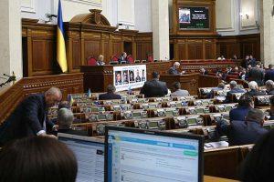 Рабочий день Верховной Рады: в планах принять Бюджет на 2018 год
