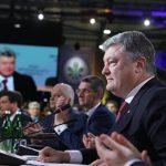 Порошенко: Украина готова закупать газ в России, если он будет дешевый