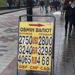 Наличный курс доллара в Киеве превысил 28 гривен
