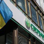 """В Словакии арестовали газ, предназначенный для """"Нафтогаза Украины"""""""