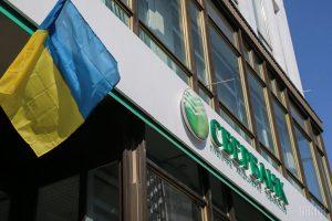 Белорусский госбанк хочет купить украинскую «дочку» российского «Сбербанка»