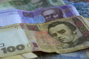 Украина перечислила МВФ последний в 2017 году платеж