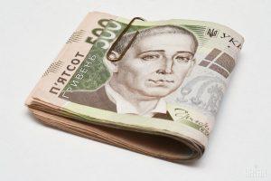 Госбюджет-2018: эксперты назвали плюсы и минусы документа