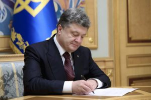 Почти тысяча украинок получили звание Мать-героиня