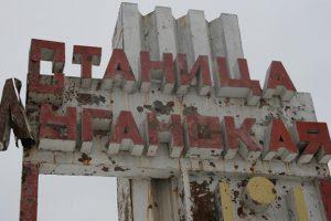 КПП Станица Луганская возобновил работу