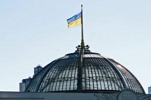ЕС отказал Киеву в последнем транше финансовой помощи