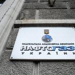 """""""Нафтогаз"""" объяснил, почему засекретил решение арбитража по """"Газпрому"""""""