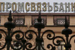«Просто рабы»: украинцы о работе в ЕС