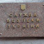 В Украину за два месяца въехали 49 артистов из РФ