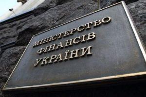 Два украинские госбанка отчитались о годовой прибыли