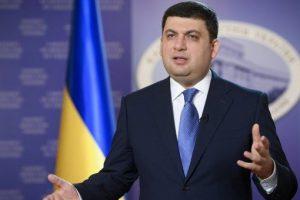 Гройсман: Украине следует изменить модель экономики