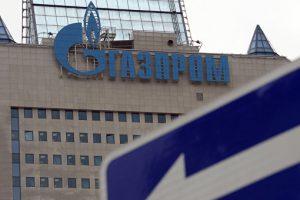 «Газпром» в минувшем году поставил в Донбасс 2,4 млрд кубометров газа