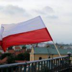 """Сенат Польши посреди ночи принял закон о запрете """"бандеровской идеологии"""""""