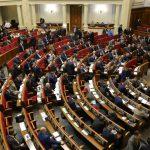 Рада открыла путь к подписанию закона о приватизации госимущества
