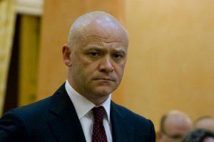 Труханова задержали в аэропорту «Борисполь» и передали сотрудникам НАБУ