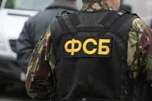 ФСБ на въезде в Крым задержала украинца с поддельным паспортом