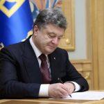 Порошенко подписал закон о корпоративном договоре
