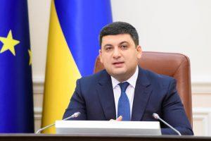 Новак заверил Еврокомиссию в надежности транзита газа через Украину