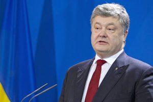 Украина ждет от Еврокомиссии 32,5 млн евро на региональное развитие