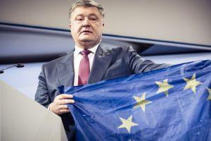 Порошенко и пустота: как украинская делегация «покорила» Мюнхен