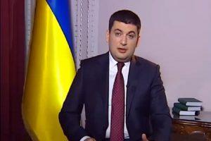 Киев мелко мстит за поражение в газовой войне