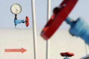 В МВФ рассказали, для чего нужно повысить цены на газ для жителей Украины