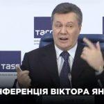 """Адвокаты Януковича обещают показать """"настоящее письмо Путину"""""""