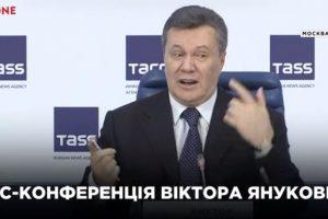Адвокаты Януковича обещают показать «настоящее письмо Путину»