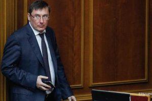 Луценко рассказал о контактах Рубана с Захарченко