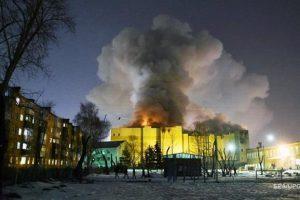 Украинцы не пострадали при пожаре в Кемерово