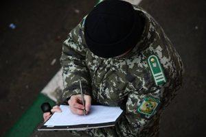 Украина готовит новые ограничения для России