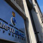 «Газпром» против «Нафтогаза»: счет $2 млрд в пользу Киева