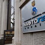 «Нафтогаз» готов вести переговоры с «Газпромом»