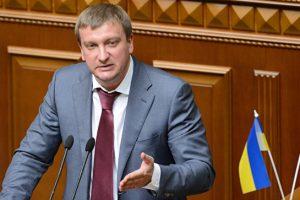 На Украине обвинили «Газпром» в неуплате долга
