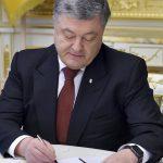 Порошенко похвастался оцененными в мире изменениями на Украине