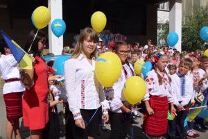 Украинские школьники не будут изучать физику, химию и биологию