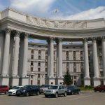 МИД Украины приготовил варианты разрыва договора о дружбе с Россией