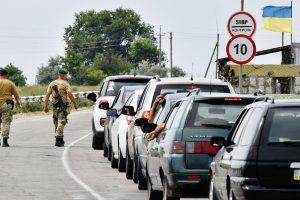 «Украина неуклонно движется к визовому режиму с Россией»
